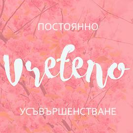 щастие и усъвършенстване