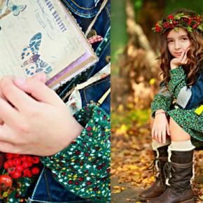 Ново българско списание - Pippin