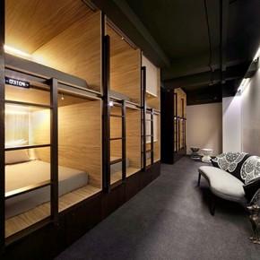 The Pod - между хотел и хостел