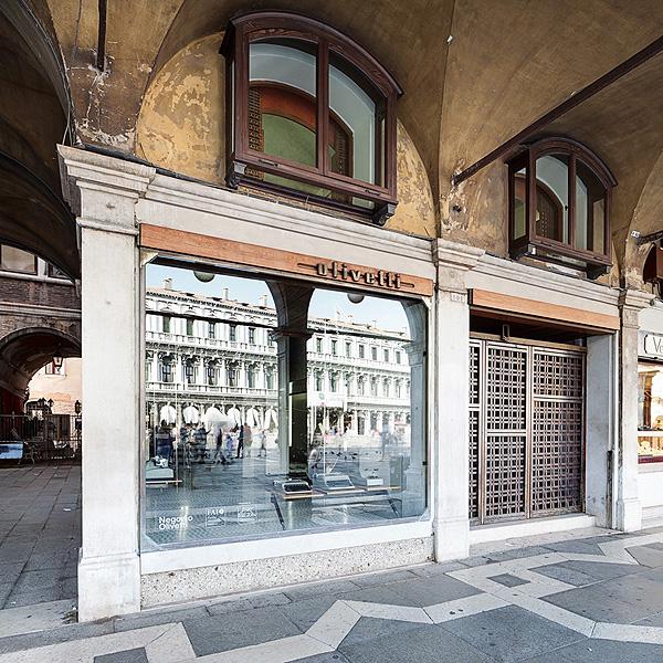 vesta mebel blog-Negozio_Olivetti_Carlo_Scarpa_afflante_com_6